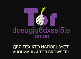 tor-for